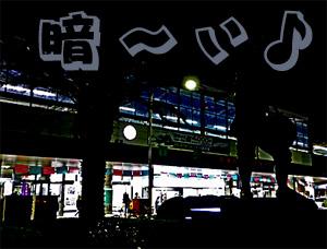 佐賀駅の夜