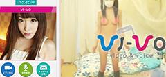 Vi-Vo(ビーボ) 野良アプリ
